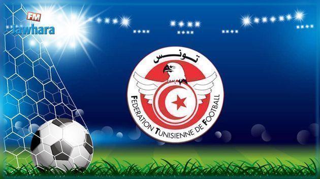 رسمي : الايقاف النهائي لمسابقات الشبان و كرة القدم النسائية