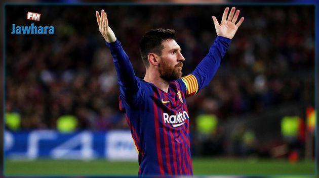 ميسي: لاعبو برشلونة وافقوا عى تخفيض 70% من أجورهم