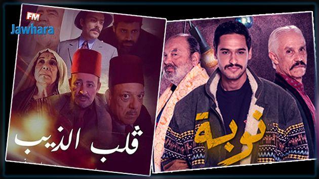 رمضان 2020.. أبرز الأعمال الدرامية التونسية والعربية (فيديوهات)