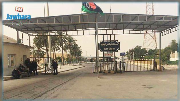 السّماح للمواطنين الليبيين العبور إلى الأراضي الليبية عبر معبر راس جدير