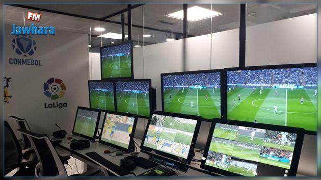 تقنية الفيديو تعود مع إستئناف الدوري الإسباني