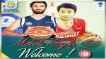 كرة السلة : مهدي السايح ينضم للبطولة الفرنسية
