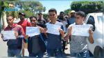 القيروان : معطلون عن العمل في مسيرة سيرا على الأقدام بإتجاه قصر قرطاج