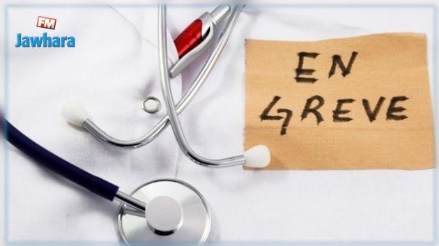 إضراب عام في قطاع الصحة
