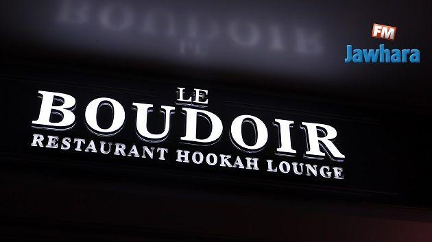 اجواء اعادة افتتاح café resto LE BOUDOIR طريق الشاطئ حمام سوسة