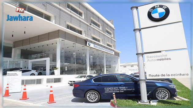 BMW by Baccouche Automobiles Akouda يحتفل بعيد ميلاده الثاني