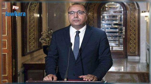 المشيشي يلتقي اليوم ممثلي كتل النهضة وائتلاف الكرامة وقلب تونس والكتلة الديمقراطية