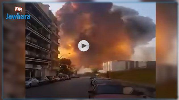 شاهد فيديو صادم لانفجار بيروت من مسافة قريبة