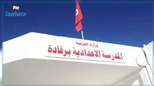 القيروان : احتجاجات بسبب تردي البنية التحتية لمدرسة ابتدائية