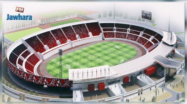 ملعب سوسة سيكون جاهزا في سبتمبر 2021 و سيتم افتتاحه بحضور فريق اوروبي كبير