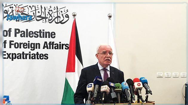 فلسطين تتخلّى عن رئاسة الجامعة العربية