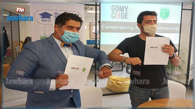 توقيع اتفاقية شراكة بين جامعةULT و GOMYCODE