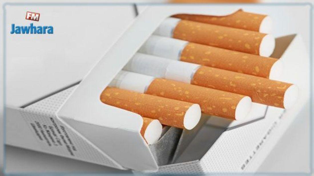 الجاسوس مأدبة خسارة محلات بيع السجائر Findlocal Drivewayrepair Com