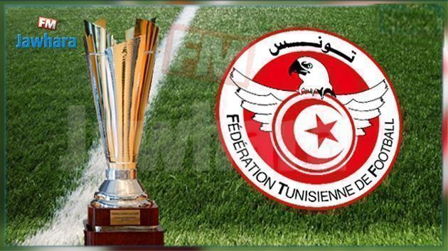 الدور النهائي لكأس الحبيب بورقيبة: الاتحاد الرياضي المنستيري يستضيف الترجي الرياضي التونسي