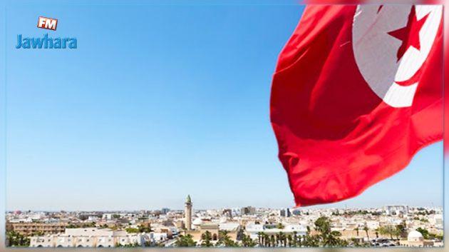 صندوق النقد الدولي: تعافي الاقتصاد التونسي بداية من 2021