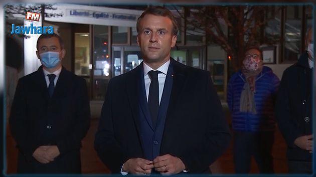 تعليقا على مقتل مدرّس فرنسي بقطع الرأس: ماكرون يصف الجريمة بالعمل الإرهابي الإسلاموي..و لن يمروا