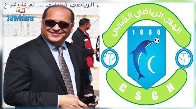 رئيس هلال الشابة توفيق المكشر : ما حدث يعد
