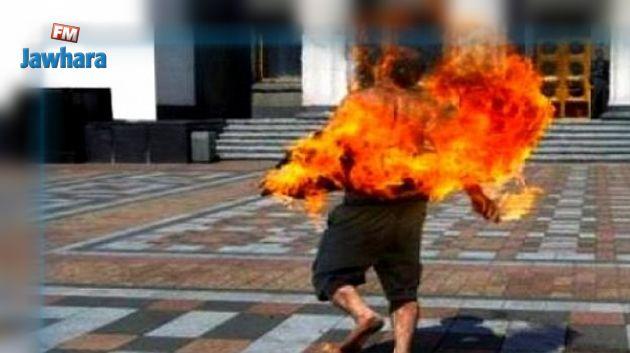 القلعة الصغرى :  يضرم النار في جسده بسبب خلافات عائلية