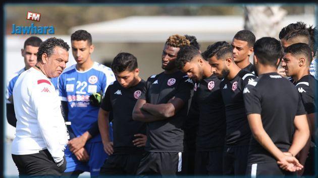 منتخب الأواسط : انطلاق التربص التاسع استعدادا لتصفيات كأس افريقيا 2020