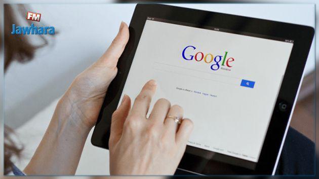 غوغل تكشف عن طريقة جديدة للبحث عن الأغاني