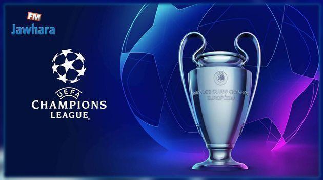اليوم إنطلاق منافسات دوري أبطال أوروبا