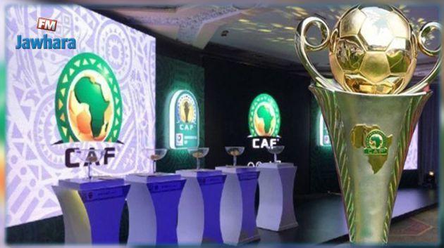 نصف نهائي كأس الكاف : بيراميدز في مواجهة صعبة ضد حوريا الغيني