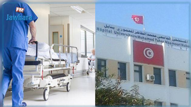 نابل : ارتفاع عدد الإصابات بكورونا في صفوف أعوان الصحة بمستشفى الطاهر المعموري