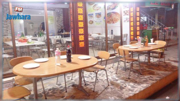 رادس: قرار استثنائي خاص بالمطاعم