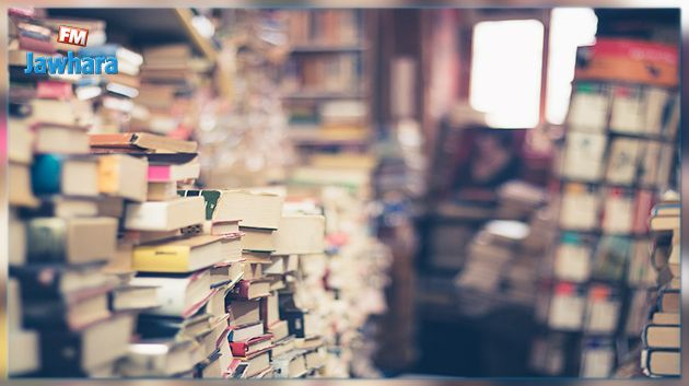 كانت قبلة لأبرز الشخصيات في تونس: مكتبة الكتب القديمة في نهج انقلترا مهددة بالغلق