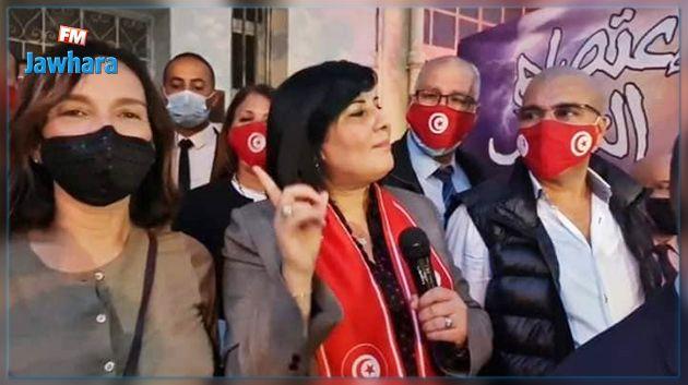 الحزب الدستوري الحر ينظم اعتصاما مفتوحا أمام مقر فرع الاتحاد العالمي لعلماء المسلمين