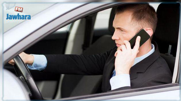هولندا تفرض خطية مالية بـ 240 يورو على كل مستخدم للجوال أثناء قيادة السيارة