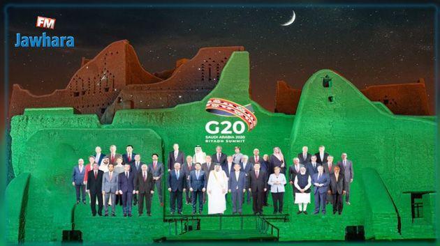 قمةّ العشرين بالرياض: عمليات الشراء والتوزيع العالمي للقاحات والأدوية تتصدّر جدول الأعمال