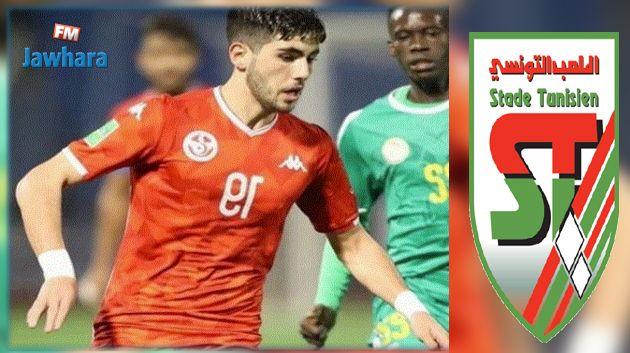 الملعب التونسي: الإصابة تبعد يانيس الصغير عن الميادين