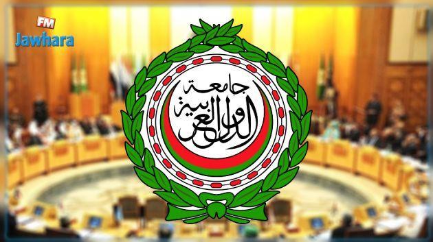 الجامعة العربية تجدّد التزامها بحماية الأطفال من أشكال العنف وقت السلم والنزاعات