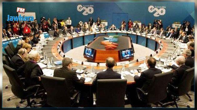 مجموعة العشرين تتعهد بالعمل على توزيع عادل للقاحات كوفيد-19