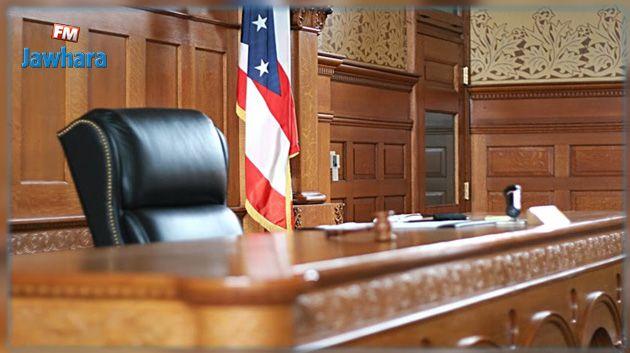 البيت الأبيض: فتح تحقيق قضائي يتعلق بتلقي رشوة مقابل عفو رئاسي