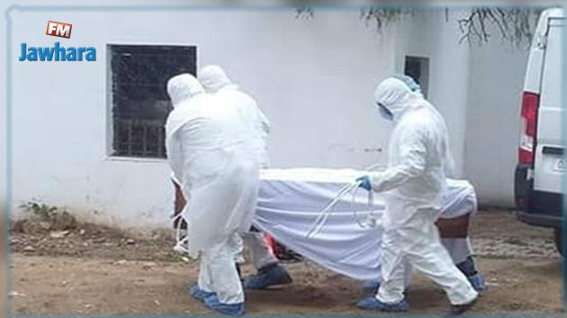 الكاف : افتكاك جثة متوفى بكورونا من أعوان البلدية