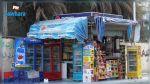 بلدية تونس تستأنف منح رخص الأكشاك والمطاعم المتنقلة