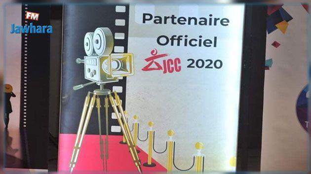 لأول مرّة.. أفلام قصيرة في افتتاح أيام قرطاج السينمائية