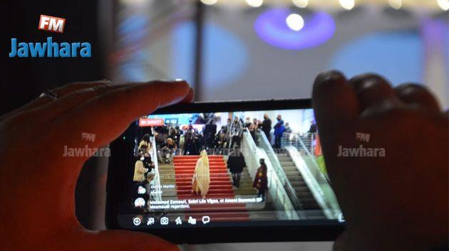 افتتاح أيام قرطاج السينمائيّة