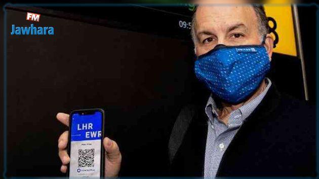 «جواز سفر لقاح كورونا».. قريباً
