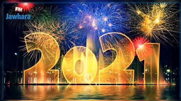 في أوّل يوم من السنة الجديدة: الحظ يحالف 581 شخصا في روسيا
