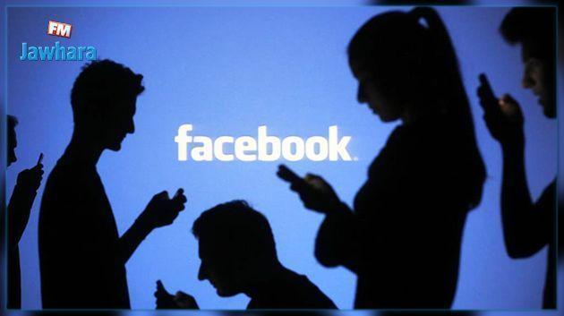 فيسبوك تلغي زر الإعجاب من الصفحات العامة