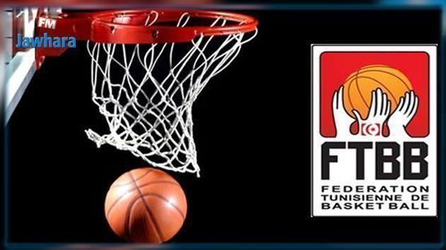 كرة السلة:  برنامج الجولات المتبقية من المرحلة الأولى من البطولة