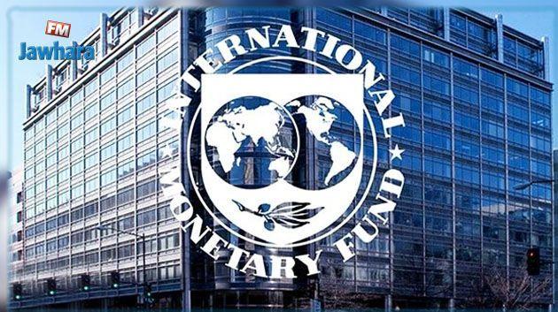 صندوق النقد يحث على استمرار الدعم المالي والنقدي للاقتصادات