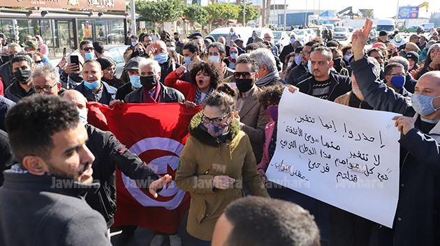 سوسة : تحرك احتجاجي لتنسيقية الكرامة الوطنية و العدالة الإجتماعية