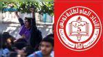 الاتحاد العام لطلبة تونس يقاطع العودة الجامعية