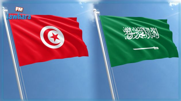 تونس تدين