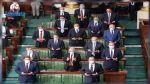 السير الذاتية للوزراء الجدد في حكومة المشيشي