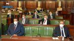 مجلس النواب يعلم رسميا رئيس الجمهورية بنتائج التصويت للتحوير الوزاري